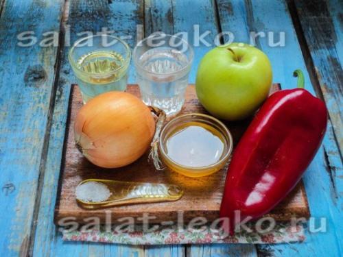 Салат на зиму обалденный из перца и яблок. Салат с перцем, яблоками и луком на зиму