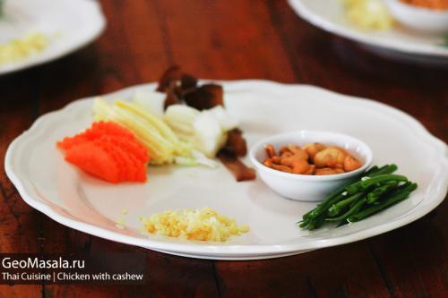 Рецепт курица с кешью по-тайски. Жареная курица с кешью по-тайски