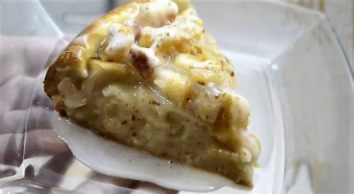 Яблочный пирог, который тает во рту рецепт. Рецепт вкусного яблочного пирога из дрожжевого теста