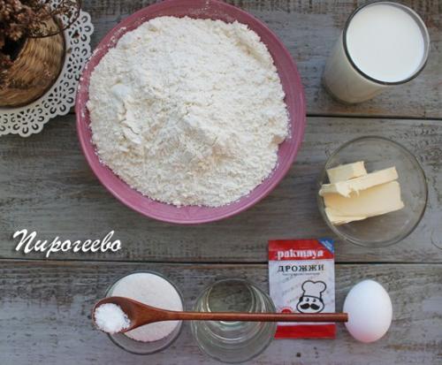 Сдобное тесто. Самое вкусное сдобное тесто для булочек и пирожков