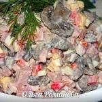 Салат с грибами, ветчиной и болгарским перцем.