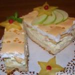 Королевский пирог (с яблоками и творогом.