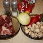 Мясо, тушеное с шампиньонами и сладким перцем.