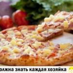 Пицца: 3 моментальных рецепта теста и 7 лучших начинок.