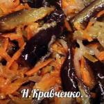 Маринованные баклажаны.  Автор Наталья Кравченко.