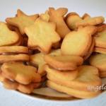 Печенье из песочно - творожного теста.