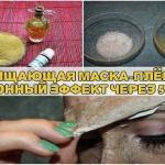 Яичная маска - пленка сделает кожу мягенькой и гладенькой.
