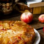 Пряный яблочный пирог.