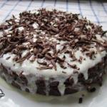 """Шоколадный торт """"Обыкновенное Чудо""""."""