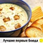 Топ - 10 супов из разных стран, которые стоит попробовать?
