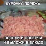 Шикарная куриная запеканка с грибочками под сырным соусом?