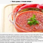 Аджика: пять классических рецептов со всех уголков Кавказа.