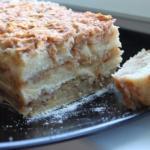 Болгарский яблочный торт?