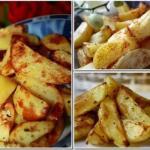 Пикантный запеченный картофель.