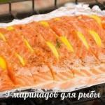 9 маринадов для рыбы.