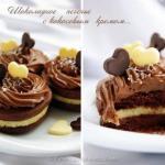 Шоколадное печенье с кокосовой стружкой.